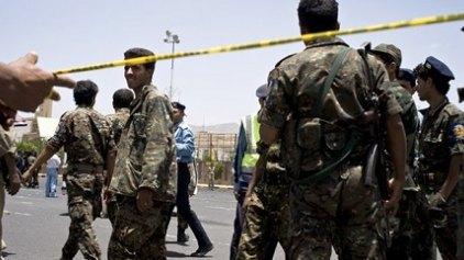 Τέσσερις Αμερικανοί κρατούνται στην Υεμένη