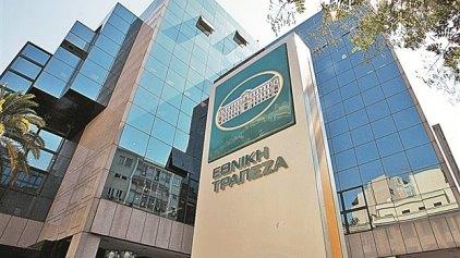 Έρχονται 400 προσλήψεις στην Εθνική Τράπεζα