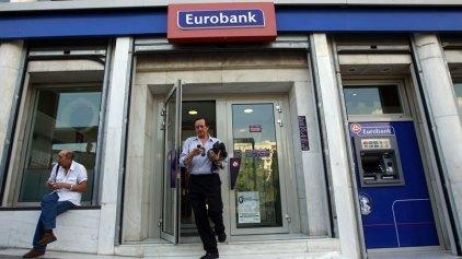 Ολοκληρώθηκε η ΑΜΚ της Eurobank