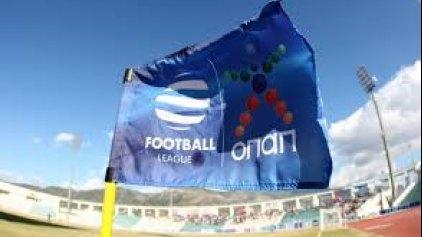 Επιμένει στην άνοδο τριών ομάδων η Football League