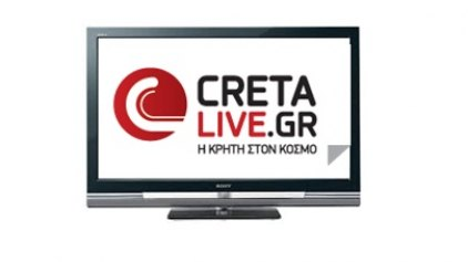 """Ο Νίκος Δατσέρης στην εκπομπή """"Κρίση και Εξωστρέφεια"""" στο Web Tv του Cretalive.gr!"""