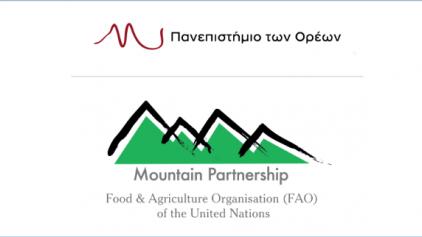 Το Πανεπιστήμιο των Ορέων επισκέπτεται το Δήμο Πλατανιά Χανίων