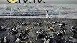 """Η αφίσα """"Welcome to chemical Crete"""" είναι έργο τέχνης"""