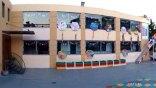 Το Ζάννειο Εκπαιδευτήριο έστειλε μηνύματα με χαρταετούς
