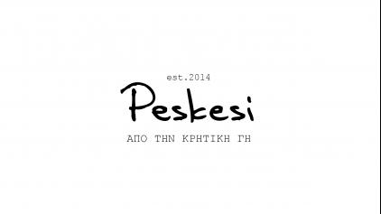 To Peskesi ήρθε! Μια νέα, διαφορετική άφιξη στην πόλη!