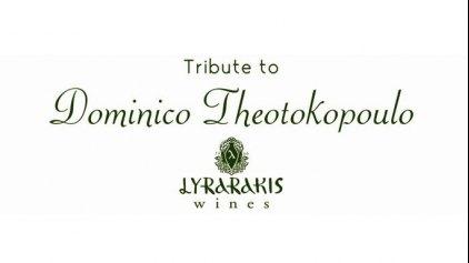 Οι επετειακές φιάλες από το κτήμα Λυραράκη αφιερωμένες στον Δομήνικο Θεοτοκόπουλο