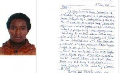 Σύγχρονος «σκλάβος» έστειλε SOS με τσάντα καταστήματος