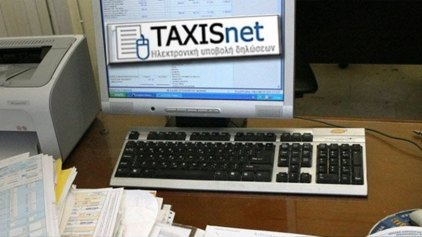 Νέο «μπλακ άουτ» στο Taxis - Κινδυνεύουν με πρόστιμα οι «εκπρόθεσμοι»