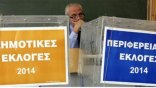 Διορθώσεις από το Πρωτοδικείο στα εκλογικά αποτελέσματα φέρνουν ... αλλαγές