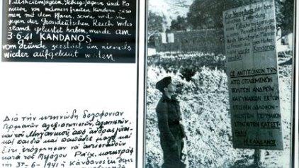 """""""Εδώ υπήρχε η Κάνδανος. Κατεστράφη προς εξιλασμόν της δολοφονίας 25 Γερμανών στρατιωτικών"""""""