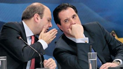 Γιατί απομακρύνθηκαν από την κυβέρνηση Άδωνις και Χατζηδάκης