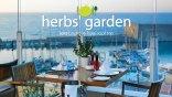 Herbs' Garden 2014. Η καλύτερη θέα, είναι τα πιάτα μας.