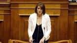 Χάνει την έδρα της η βουλευτίνα;