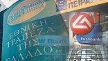 Bloomberg: Οι ελληνικές τράπεζες θέλουν να αντλήσουν 5,4 δισ. από την ΕΚΤ