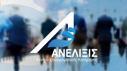 Εργαστήριο Επιχειρηματικής Συμβουλευτικής Μάρκετινγκ στο Ηράκλειο