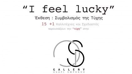 Ομαδική Έκθεση 'I feel lucky' στην AS Gallery- Agapi Smpokou μέχρι τις 24.01.2015