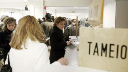 YΠΟΙΚ: Κανονικά φορολογική ενημερότητα σε όσους έχουν μη ληξιπρόθεσμο ΕΝΦΙΑ