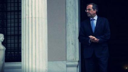 Αιφνίδια παρέμβαση Σαμαρά: Ο ΣΥΡΙΖΑ το ομολογεί, μας πάει σε στάση πληρωμών και χρεοκοπία