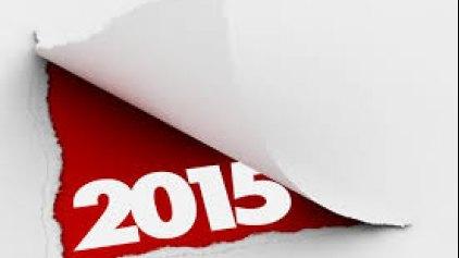 Εκδήλωση για την υποδοχή του νέου έτους με απονομή επαίνων