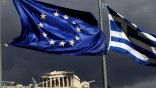 Wall Street Journal: «Ενδείξεις συμφωνίας» ανάμεσα σε Ελλάδα και ΕΕ