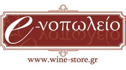 Πιείτε το κρασί σας σε τιμή ραφιού