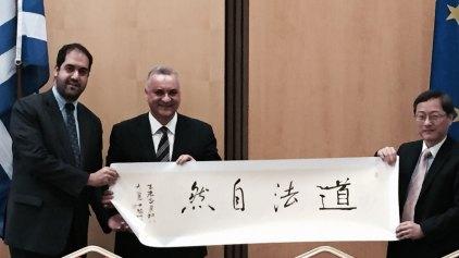 Δύο Κρητικοί εκπροσώπησαν την Ελλάδα στη συνάντηση με Κινέζους αξιωματούχους
