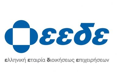 Δύο επιτυχημένα προγράμματα επαγγελματικής πιστοποίησης από ΕΕΔΕ Κρήτης