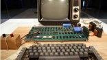 Πέταξε στα σκουπίδια υπολογιστή του 1976, αξίας 200.000 δολαρίων