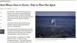Νew York Times: Τα 86 δισ. πηγαίνουν στην Ελλάδα για να... φύγουν πάλι