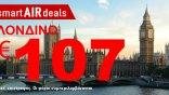 Απόδραση στο Λονδίνο μόνο με 107 Ευρώ!