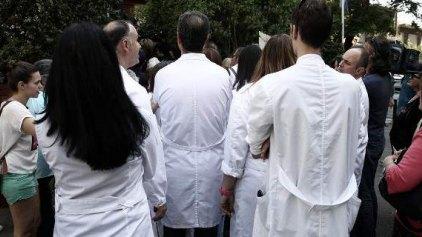 Το πρόγραμμα του ΣΥΡΙΖΑ για την υγεία