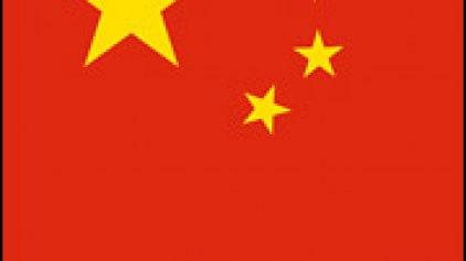 Στα 1,68 τρισ. δολάρια το εξωτερικό χρέος της Κίνας τον Ιούνιο