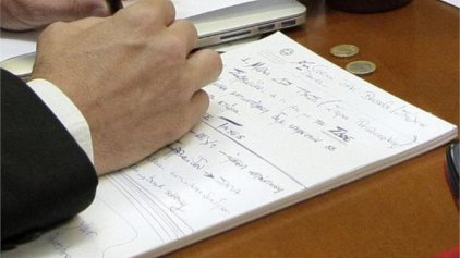 ΤΧΣ: Τέλη Οκτωβρίου το αποτέλεσμα της αξιολόγηση των συστημικών τραπεζών