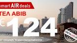 Η ευκαιρία της ημέρας, Τελ Αβίβ μόνο με 124 Ευρώ!