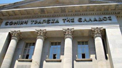 Εθνική Τράπεζα Ελλάδος: Ζημιές 1,7 δισ. στο β' τρίμηνο του 2015