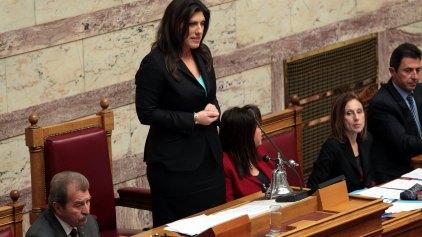 Τώρα η Ζωή ανακάλυψε ότι οι υπάλληλοι της βουλής...δεν δουλεύουν!