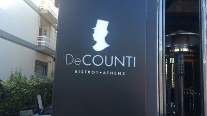 DeCounti όπως λέμε...Κεφαλογιάννηδες