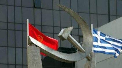 ΚΚΕ: Επικίνδυνος ο αρραβώνας Τουρκίας-Ευρώπης