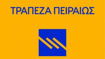 Διάκριση της Τράπεζας Πειραιώς για το ανθρώπινο δυναμικό και την οργανωσιακή μάθηση