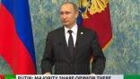 Πούτιν: Η Τουρκία κατέρριψε το αεροσκάφος για να προστατευθούν οι εγκαταστάσεις πετρελαίου