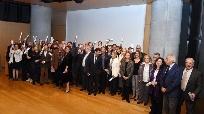 Βραβείο στη ΔΕΥΑΗ για την υποδειγματική και ολοκληρωμένη διαχείριση των υγρών αποβλήτων