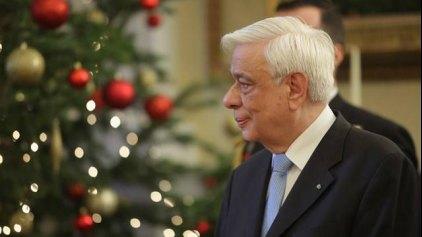 Παυλόπουλος: Να αφήσουμε πίσω την εφιαλτική περίοδο