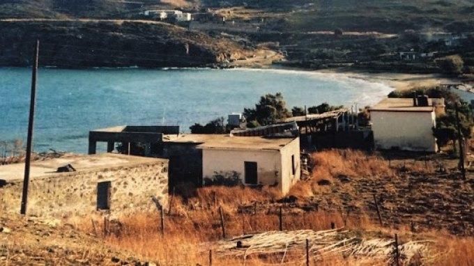 Μα,ποιο είναι αυτό μέρος στην Κρήτη;