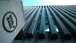 Νιγηρία: Ζητά δάνεια 3,5 δισ. δολάρια για να ενισχύσει τις δαπάνες της