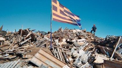 Το ζήτημα της εθνικής κυριαρχίας