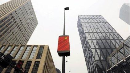 Στα 16 δισ. δολ. το έλλειμμα υπηρεσιών στην Κίνα