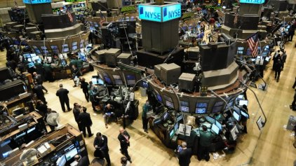 Οριακές διακυμάνσεις στη Wall Street