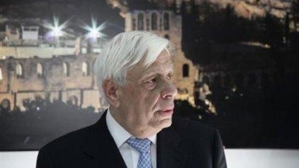 Επίσημη επίσκεψη Παυλόπουλου στο Ισραήλ