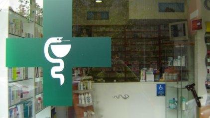 Ανοίγουν τα φαρμακεία