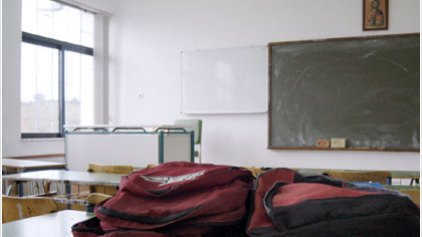 Φυλακή 1,5 τ.μ. για τους μαθητές!